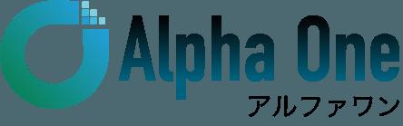 二酸化塩素タブレット アルファワン